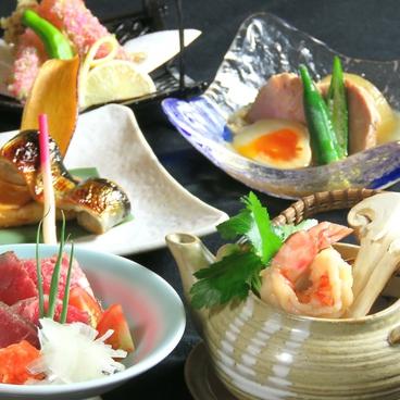 新潟の時のおすすめ料理1