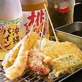花門亭 池袋店のおすすめ料理3