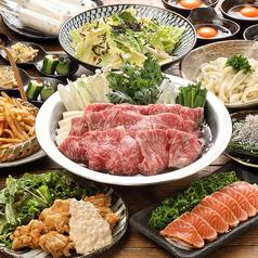 塚田農場 大宮西口店 鹿児島県霧島市のおすすめ料理1