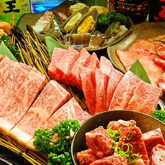 北義 加古川のおすすめ料理1