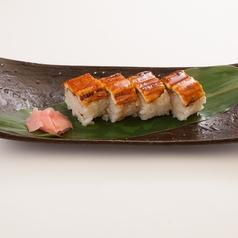 料理メニュー写真穴子の押し寿司
