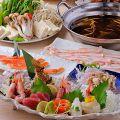 奏 KANADE 新宿東口店のおすすめ料理1