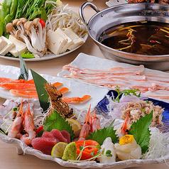 九十九 新宿東口店のおすすめ料理1