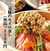 筍 たけのこ すすきののおすすめ料理2