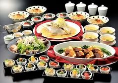 ダイニング皇' ホテル・レクストン鹿児島のおすすめ料理1