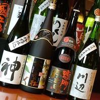 <<こだわりのお酒>>充実の取り揃えは各種シーンに大人気
