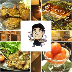 てっぱん食堂 広島のサムネイル画像