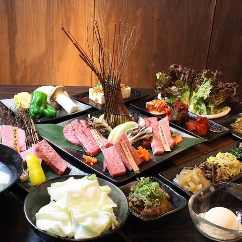 祇園四条駅徒歩スグ!!特選黒毛和牛を個室で。落ち着いた和モダンな店内で焼肉を♪