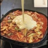 韓国焼肉 ハルハルのおすすめ料理3