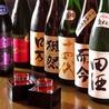 和食や 神楽坂のおすすめポイント3