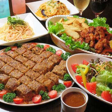 Dining Bar ISOLDE イゾルデのおすすめ料理1