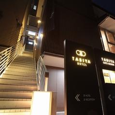 TABIYA CAFE&DINING タビヤの外観3