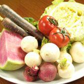 ★こだわりの鎌倉野菜★