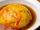 大衆中華 円座うまか飯店のおすすめ料理3