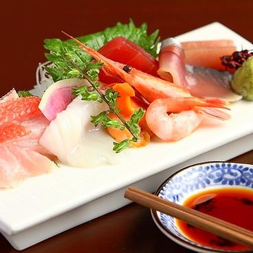 寿司 まんぼうのおすすめ料理1