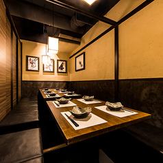 嵐山 新横浜店の雰囲気1