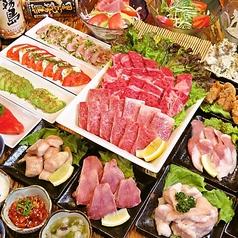 ○八ホルモン 居酒屋3号店のコース写真
