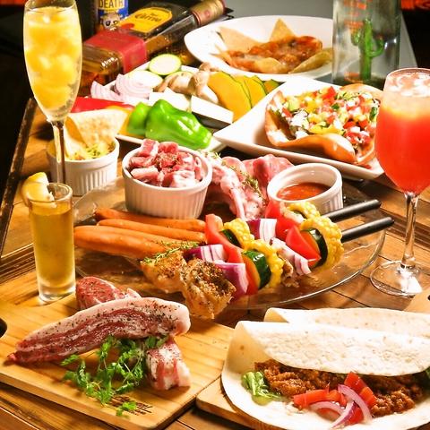 【夏季限定】BBQメキシカンプラン♪夏のビアカクテル等全100種2.5H飲み放題付5000円!