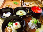 懐石料理 柚良の詳細
