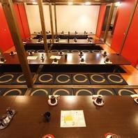 四日市の宴会はゆったり落ち着ける和の個室空間居酒屋!