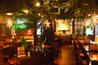 ジャングルキッチン Jungle Kitchenのおすすめポイント3