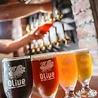 Beer Trip Olive ビア トリップ オリーブのおすすめポイント3