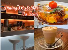 Dining&CafeBar La Seine ラ セーヌの写真