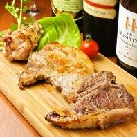 当店自慢の【骨付き肉】のグリルとお肉料理をご堪能!