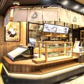 ダテカフェ オーダー DaTe Cafe Order 仙台駅のグルメ