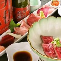 旬の鮮魚をお造りで!浜松のご当地料理を堪能!