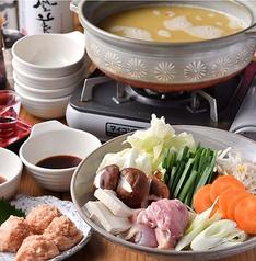 肴一献 平塚のおすすめ料理1