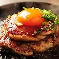 料理メニュー写真【てつまるオススメ!】名古屋コーチン卵のつくね焼き