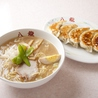 中華料理 八龍のおすすめポイント2