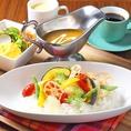 ◆ランチ(11:30~14:00)◆野菜と海老の旨みたっぷりアメリケーヌカレーランチなど平日1350円~