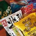 北海道のお菓子詰め合わせです!単品で買うよりも20%もお得な1,000円(税込)で販売しております♪本日の主役へのプレゼントに、会社の仲間との休憩時間のお菓子に北海道のお土産いかがですか?(写真はイメージです)
