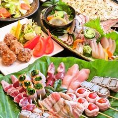 焼鳥居酒屋 四代目 炭蔵 浜口店のおすすめ料理3