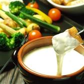 ルコール LCOHOLのおすすめ料理3