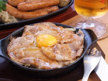 cafe KUUSTA カフェ クースタのおすすめ料理1