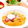 料理メニュー写真しっとり!OYAKOオムライス~北海道産 マスカルポーネチーズ添え~