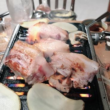 韓国焼肉 ハルハルのおすすめ料理1