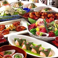 和食や 神楽坂の写真