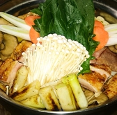 炭火焼鳥 Wai Wai ワイワイのおすすめ料理2