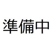 麺 「頂」