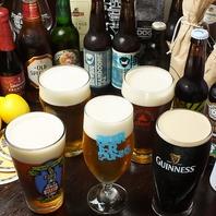 樽生ビール4種類~が飲み放題♪飲み比べも気軽にできる