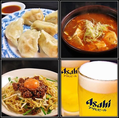 居酒屋といえば生ビールと日本酒!中華料理や餃子が大人気!生は380円と格安!