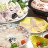 美食遊膳 まる山のおすすめポイント1