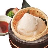 千年の宴 広島南口駅前店のおすすめ料理2