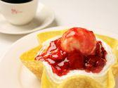 コーヒー ネギシ Coffee Negishi 小田急エース