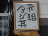 鮨みやふじの雰囲気3