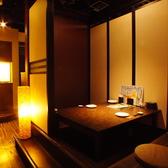 デートや記念日にお薦めの2人完全個室。